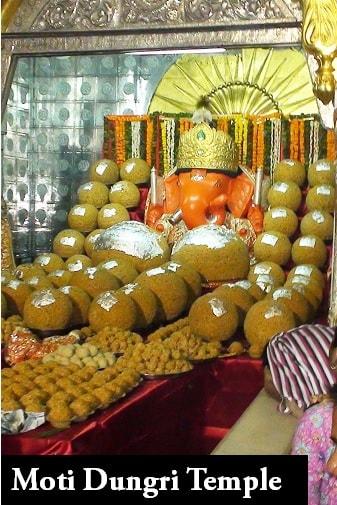 Moti Dungri Temple Jaipur
