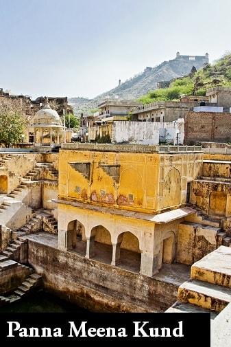 Panna Meena ka Kund Amer Jaipur