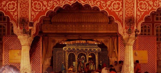 Govind Ji Temple