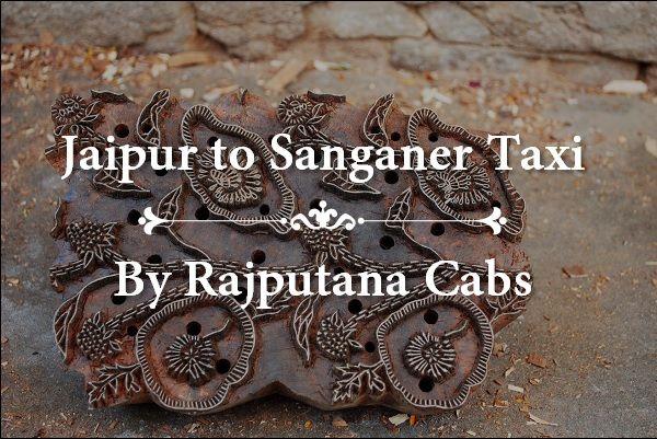 Jaipur to Sanganer Taxi