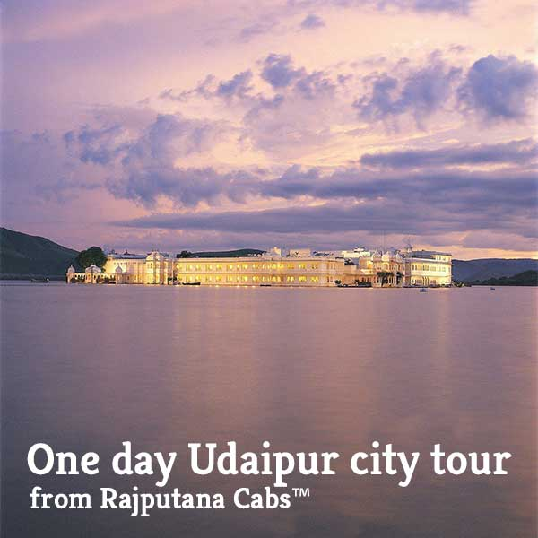 One Day Udaipur City Tour